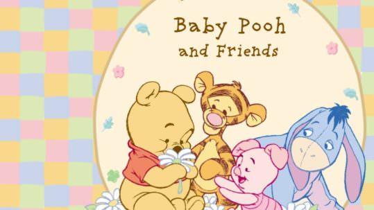winnie_pooh_-_vini_pu_meda_13