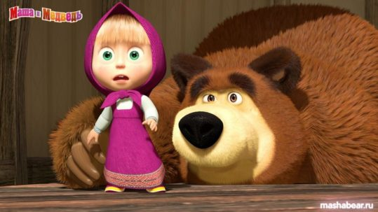 Masha and Bear - Masa i meda 06